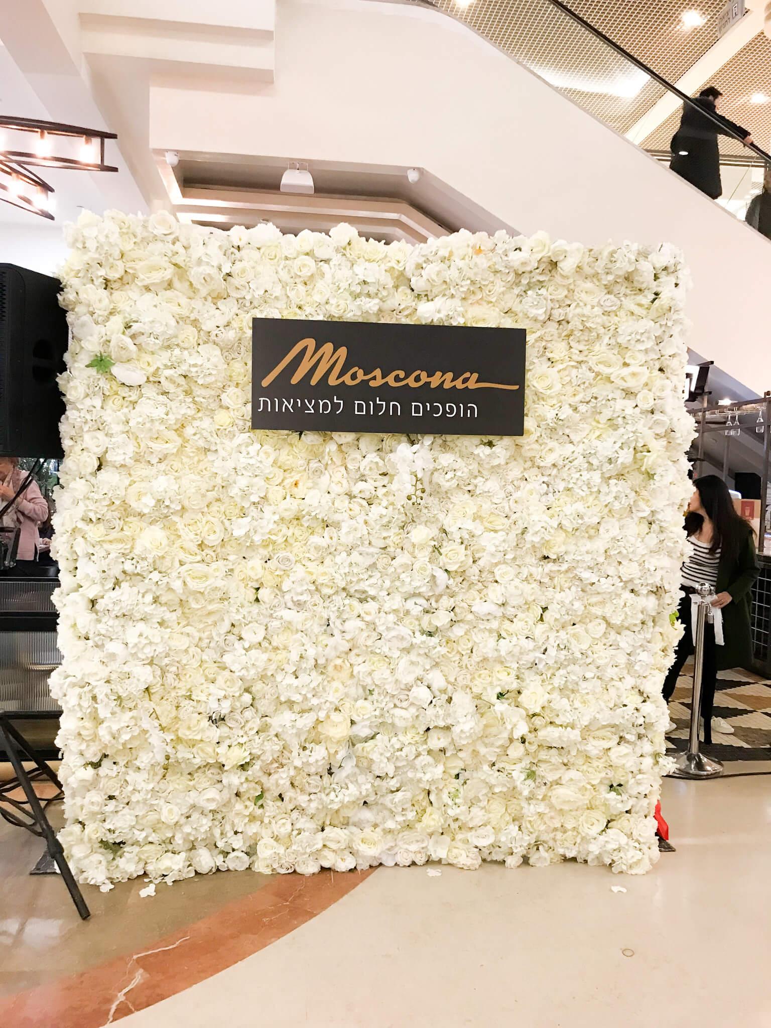 קיר פרחים